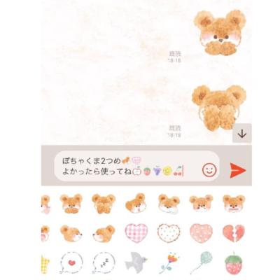 s2 04 1 400x400 - オリジナルLINE絵文字