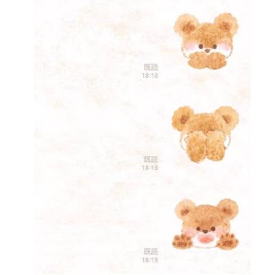 s2 05 1 400x400 - オリジナルLINE絵文字