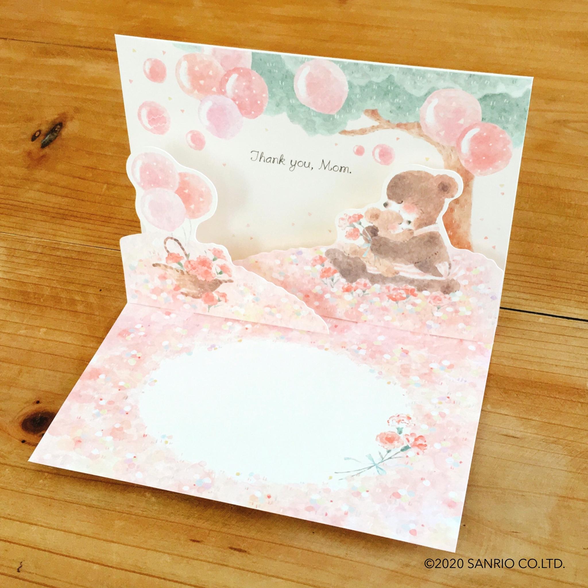 45A7828E 0870 45A5 85EE 42103A93B92A - グリーティングカードデザイン(母の日)